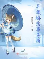 重生香江之1978
